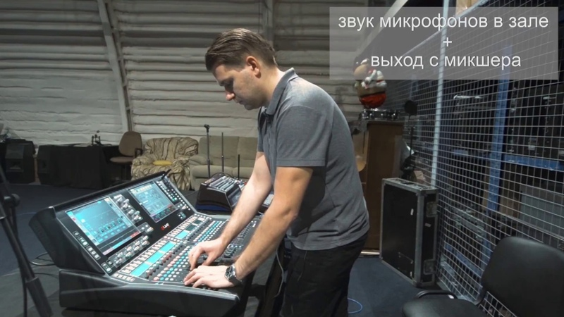 Концертная звукорежиссура Online_Школа Musicheads