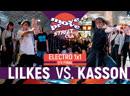KASSON vs LIL KES ELECTRO 1x1 1 4 @ M P STREET CLUB 2019