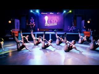 LSD 2018 Екатеринбург  Bordo - Erotic Show Pro Formation