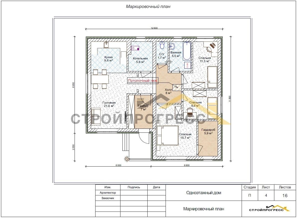 О проектах небольших домов., изображение №3