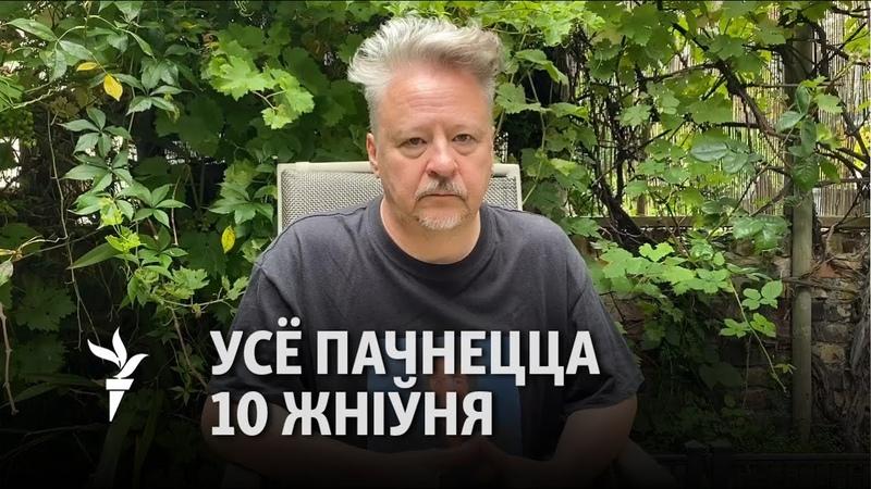 Мікалай Халезін Мянтоў на ўсю краіну ня хопіць