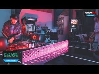 Don Diablo - Live DJ Set From The Top 100 DJs Virtual Festival 2020