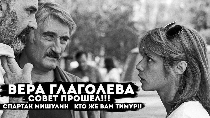 Вера Глаголева - общение с душой через гипноз.