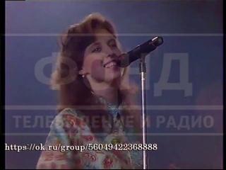 "Н. Сенчукова и гр. ""Малина"" - Пирожок не твой. Концерт телешоу 50/50 ""Все, как один!"". 1991 год."