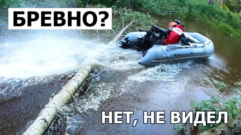 Через БРЕВНО на ПВХ лодке! Тест болотоходных моторов! Экспедиция в дикие места на Селигер