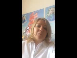 Обращение руководителя клуба старшеклассников Алые паруса Натальи Викторовны Маньшиной