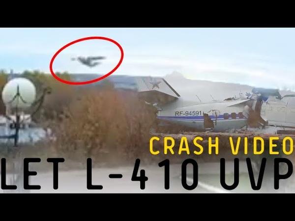 Падение Л 410 в Татарстане