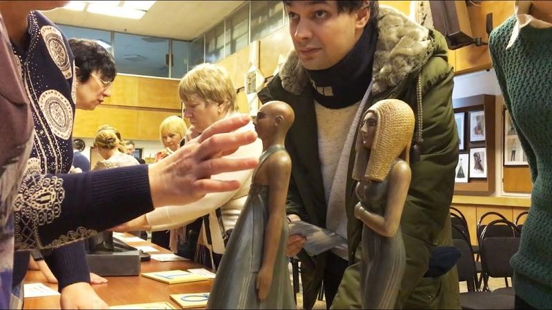 Открытие выставки для слепых слабовидящих и зрячих Вечная мудрость Древнего Египта