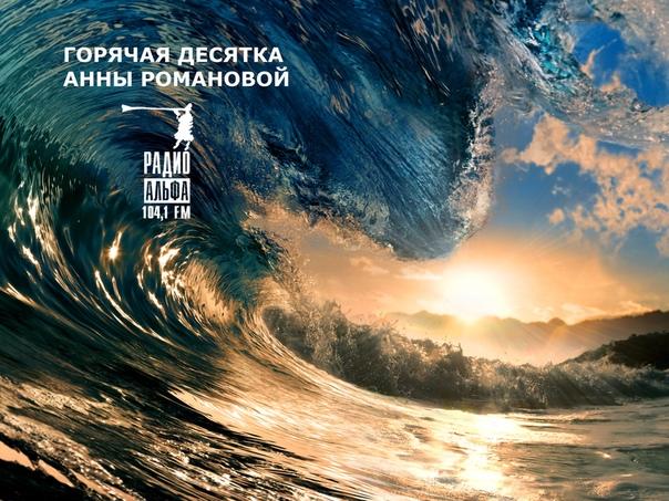 Скачать Обои Океан