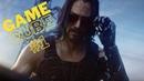 BEST GAMING COUB 4U 1 COUB COMPLICATION Баги, приколы, фейлы в играх
