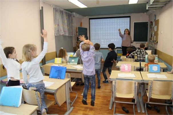 (НЕ) школа ОНЛАЙН, изображение №1