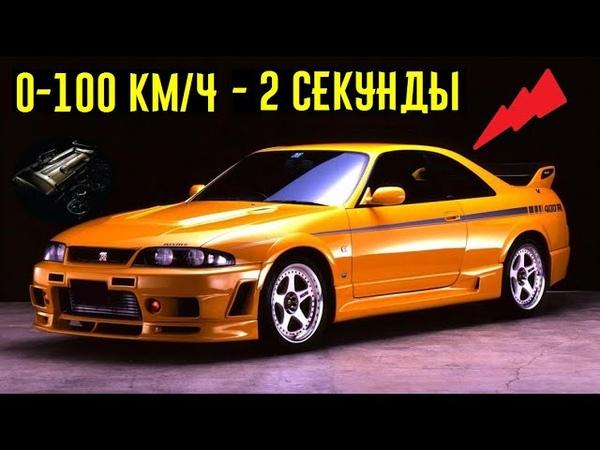Как старый Nissan унижает современные суперкары! Доказательство крутости мотора RB26DETT.