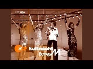 ⚡️🔥✨♫❤️ЛЕГЕНДАРНЫЕ СУПЕРХИТЫ в HD!🔥BONEY M❤️Legendary TV Performances (2011)❤️Die ZDF-Kultnacht❤️Disco, HDTVRip 720p🔥