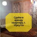 Объявление от Slava - фото №1