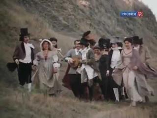 Песенка менестреля  - Сказки старого волшебника