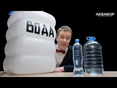 Носите воду Считаем реальную цену литра живой воды из пластика Пей Не робей