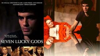Seven Lucky Gods - Full Movie