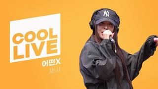 210406 Jessi -  What Type of X (어떤X) @ Hanna's Volume Up KBS Cool FM