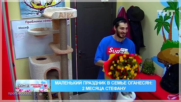 Стефану Оганесян исполнилось два месяца