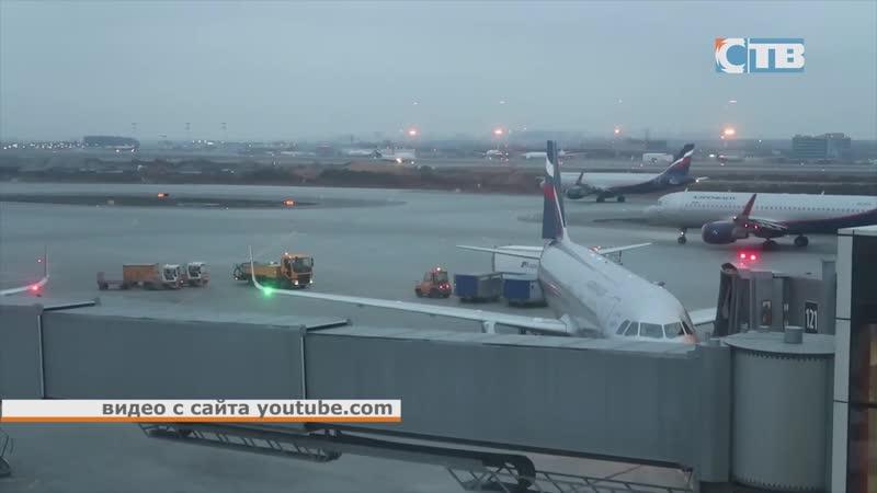 26 10 2020 Аэрофлот разрешил бесплатно менять билеты за полчаса до вылета