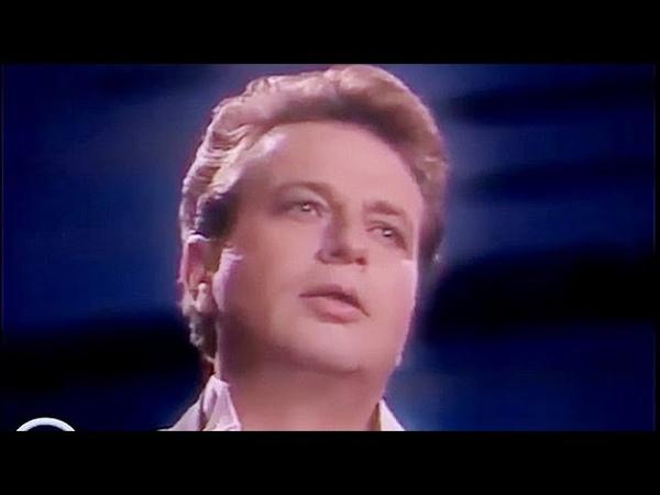 Аркадий Хоралов МУЗЫКА ЛЮБВИ 1992