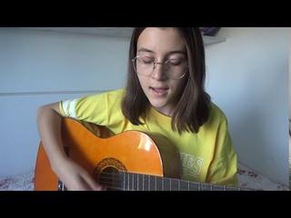 Ayy (Ben Hala Rüyada) !! Ayşegül Dayan'dan Amatör Şarkı Denemeleri!