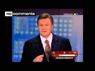 Янукович приколы  Лучшее хиты!!!
