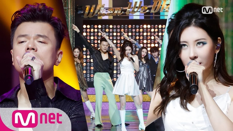 J Y Park When We Disco Duet with SUNMI Comeback Stage M COUNTDOWN 200813 EP 678