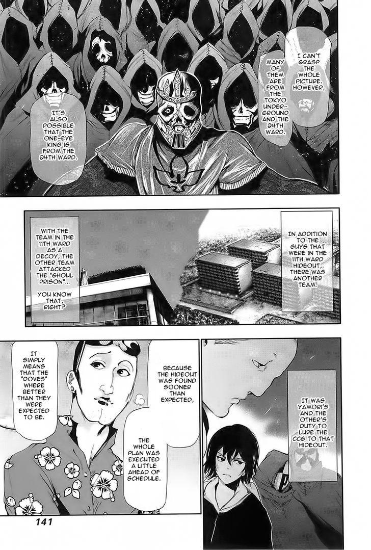 Tokyo Ghoul, Vol.9 Chapter 87 Rumor, image #8