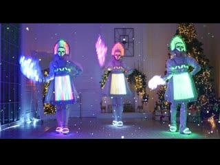 Световое/пиксельное танцевально/лазерное шоу на праздник!
