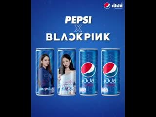 BLACKPINK @ Pepsi