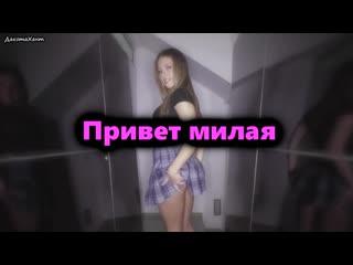 Дакота Хант-инструкция для сисси(сисси тренинг-joi-cei-pov-sissy rus-cuckold-femdom-унижения-русская госпожа)