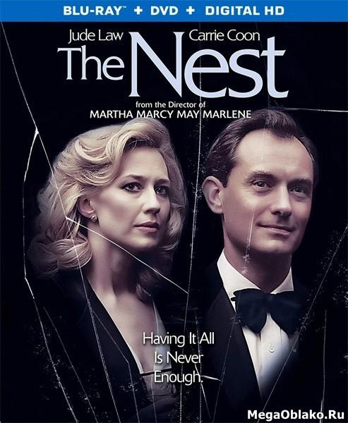 Гнездо / The Nest (2019/BDRip/HDRip)