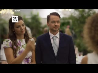 В каждый выходной по свадьбе (2020) Wedding Every Weekend
