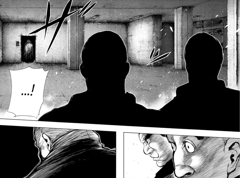 Tokyo Ghoul, Vol.7 Chapter 68 Encounter, image #16