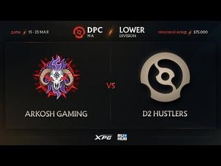 Arkosh Gaming vs D2 Hustlers, Dota Pro Circuit 2021 NA S2, bo3, game 2 [Maelstorm & Lazar']