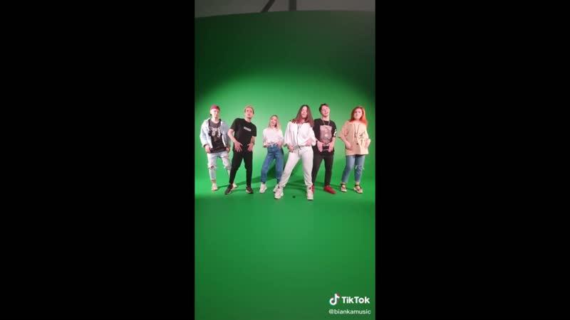 Бьянка • TikTok • https://www.tiktok.com/@biankamusic жду ваши танцы на #БЬЯНКАТАНЯ #врек #втоп #бьянка #таня 🥰