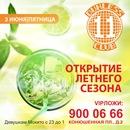 Фотоальбом Бориса Борзенко
