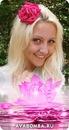 Фотоальбом человека Olenka Slesareva-Shevchenko