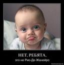 Фотоальбом Александра Мерзлякова