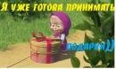Фотоальбом Юлии Гордиенко