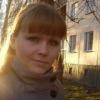 Марина Рыдаева(кузнецова)