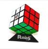 Кубик Рубика, Пермь