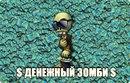 Персональный фотоальбом Олега Вузкого
