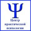 Научно-образовательный центр практической психол