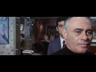Признание комиссара полиции прокурору республики / Confessione di un commissario di polizia al procuratore della repubblica 1971