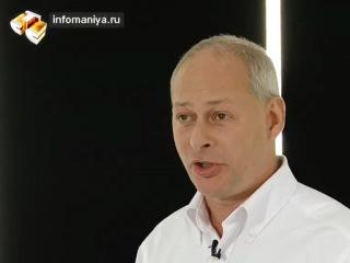 Алексей Волин: Китайцы заговорят на английском