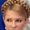 Юлія Тимошенко фото со страницы ВКонтакте
