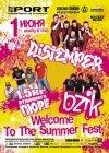 Концерт группы Дистемпер!!! фото