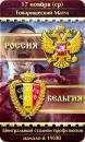 Личный фотоальбом Владислава Шмидта